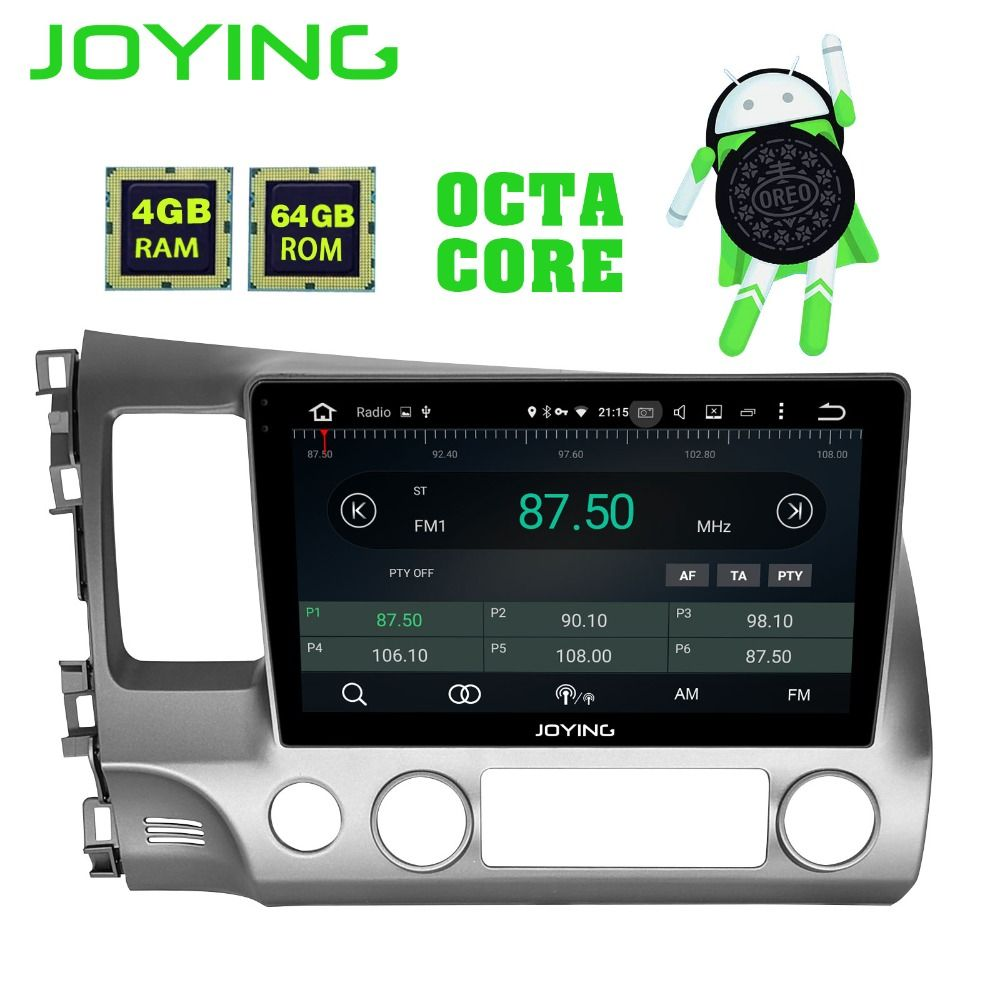 JOYING android 8.1 car autoradio radio gps stereo for Honda civic 2006-2011 with Carplay Android auto IPS DSP Octa Cores 4GB RAM
