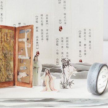 Classique style Chinois 1.5-3 cm X 7 m washi bande enfants diy Journal décoration papier masking tape papeterie scrapbooking outil