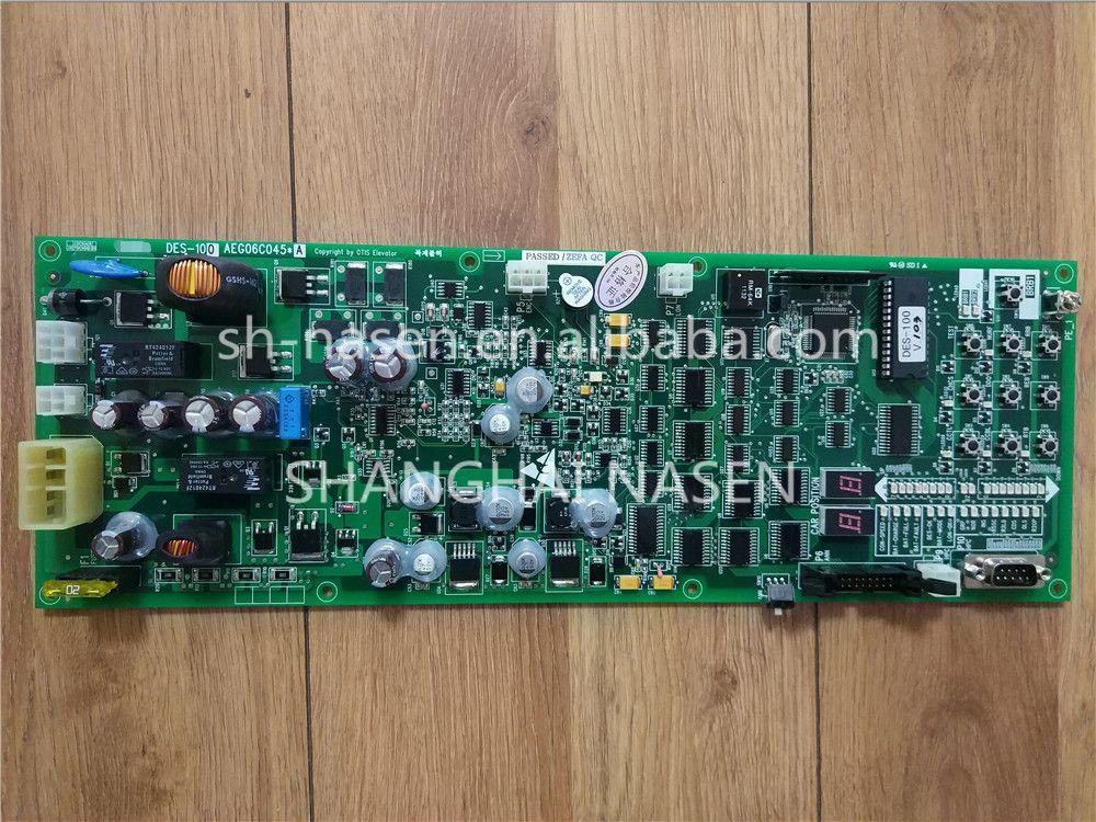 LG SIGMA board DES-100 AEG06C045