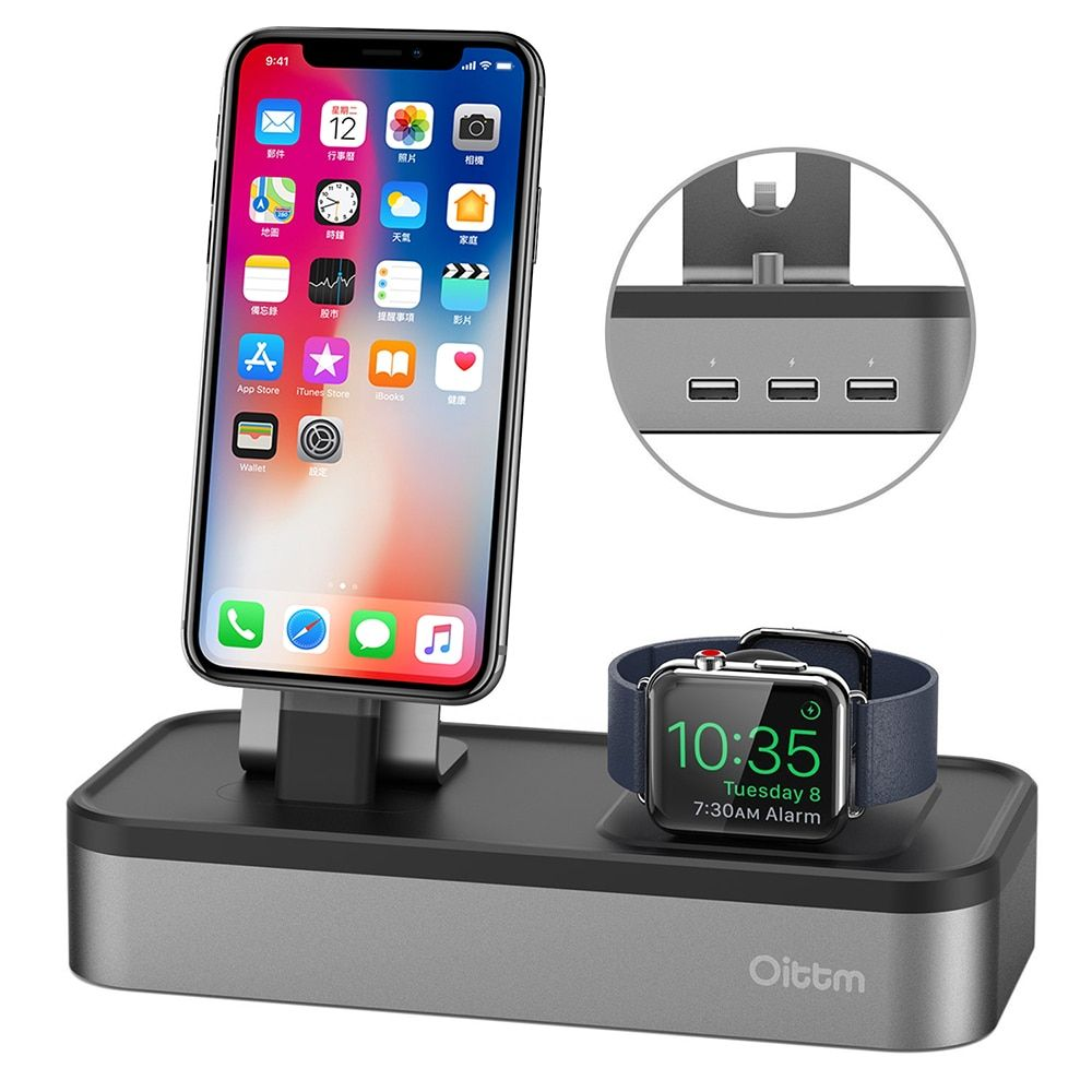 For Apple Watch Stand, 3-Port USB Charger Stand for Apple Watch Series 3/2/1/ iPhone X/ 8 / 8 Plus/ 7/ 7 Plus /6/6S Charger Dock