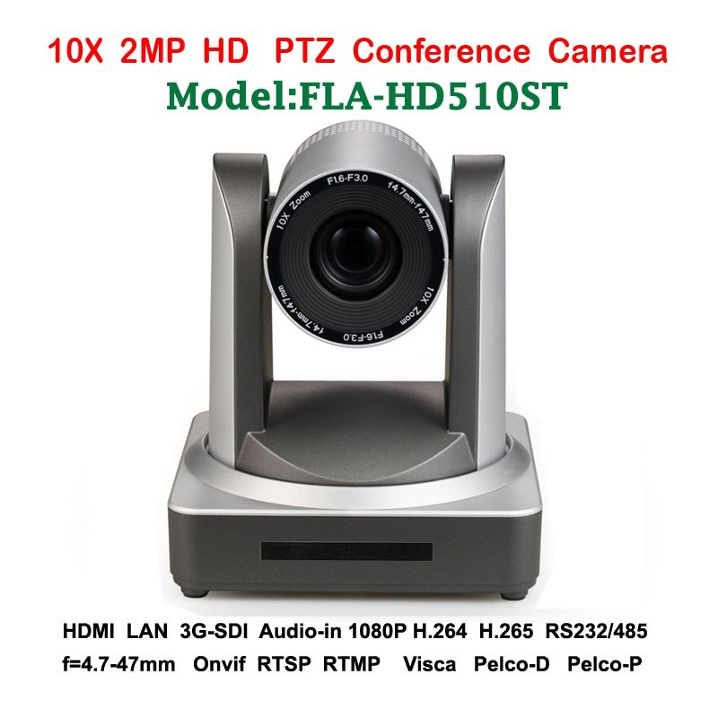 2MP 10x Optical Zoom PTZ IP PTZ Conference Camera 3G-SDI HDMI For broadcast video audio system professionals