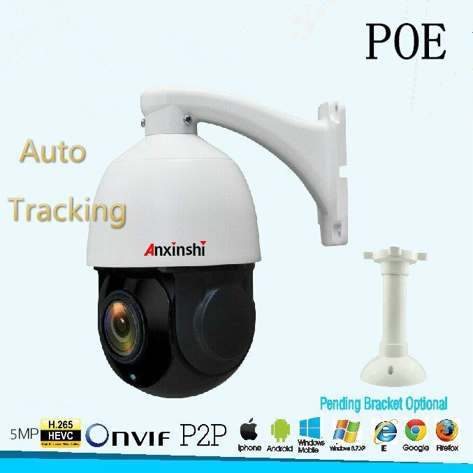 4 inch Mini 5MP IP PTZ camera Network Onvif Speed Dome 30X Optical Zoom H.265 IP Camera auto tracking dayNight p2p cctv Cam POE