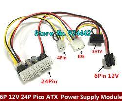 PCI-e 6pin 6P 6Pin DC 12V 250W 24Pin Pico ATX Switch PSU Car Auto Mini ITX High Power Supply Module 6pin to 24pin 24P