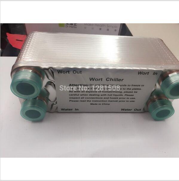 30 Platte Wasser Wasser Gelötete Plattenwärmetauscher 7,5 x 2,9 3/4 NPT, ss304