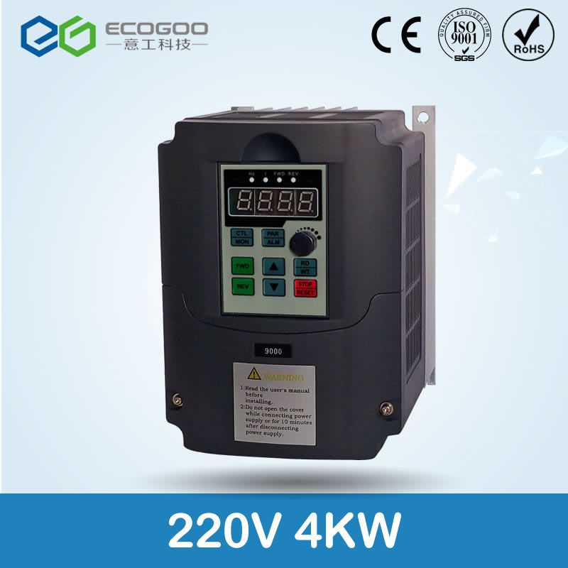 4kw 220v single phase input 380v 3 phase output AC Frequency Inverter & Converter ac drives /frequency converter