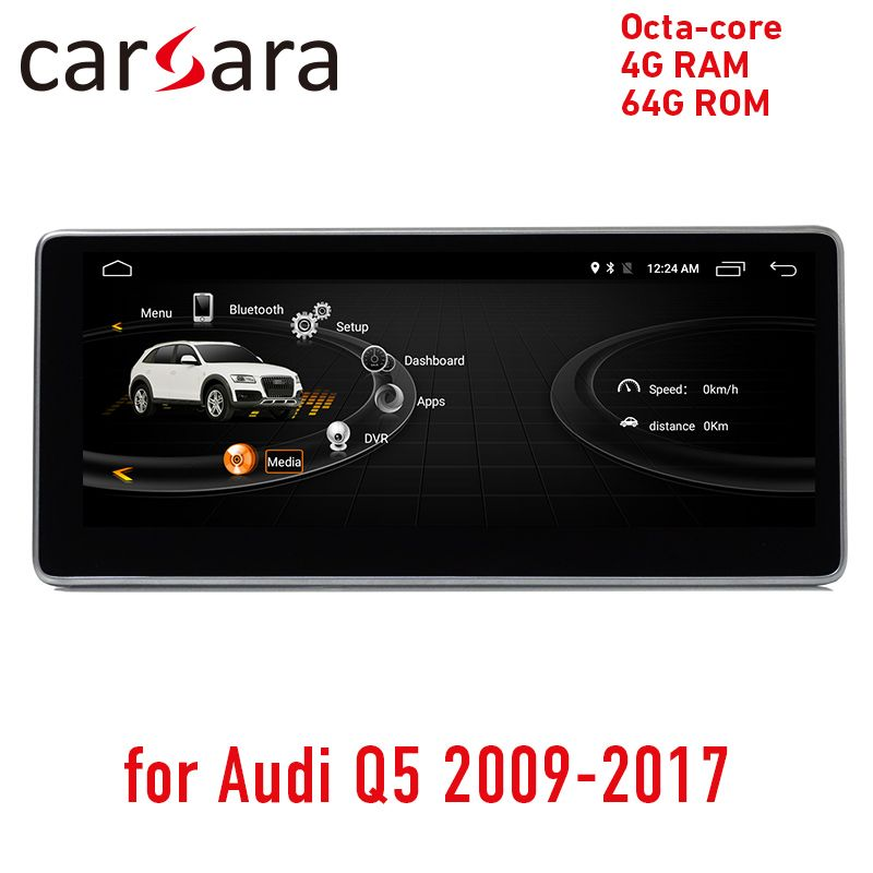 4G RAM 64G ROM Android display für Audi Q5 2009-2017 10,25 touch screen GPS Navigation radio stereo dash multimedia player