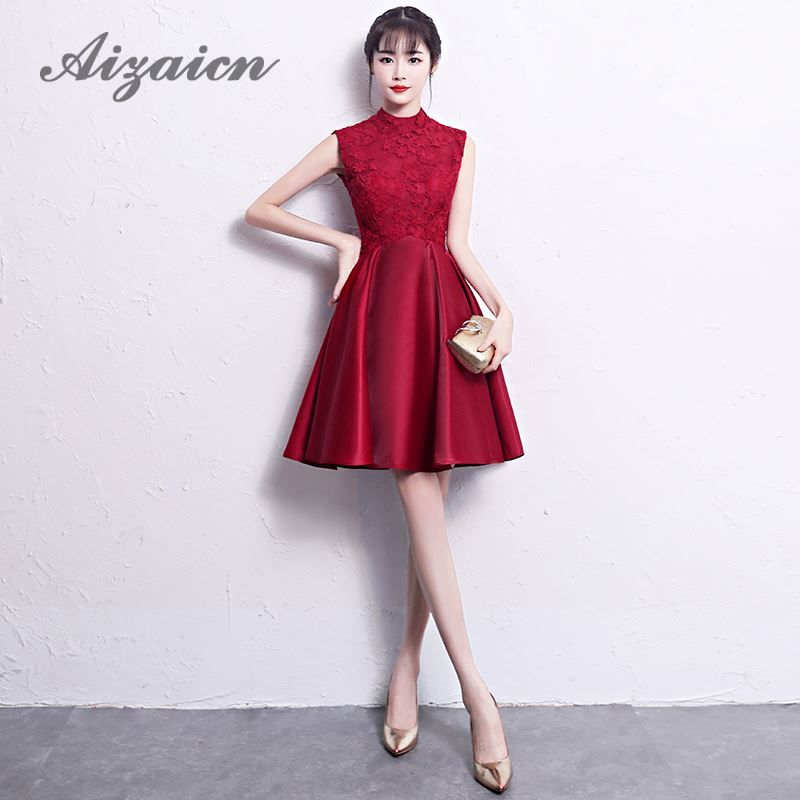 Modern Red Flower Qipao Chinese Traditional Dress Women Wedding Cheongsam Long Lace Bride Traditions Bridesmaid Dresses Wine