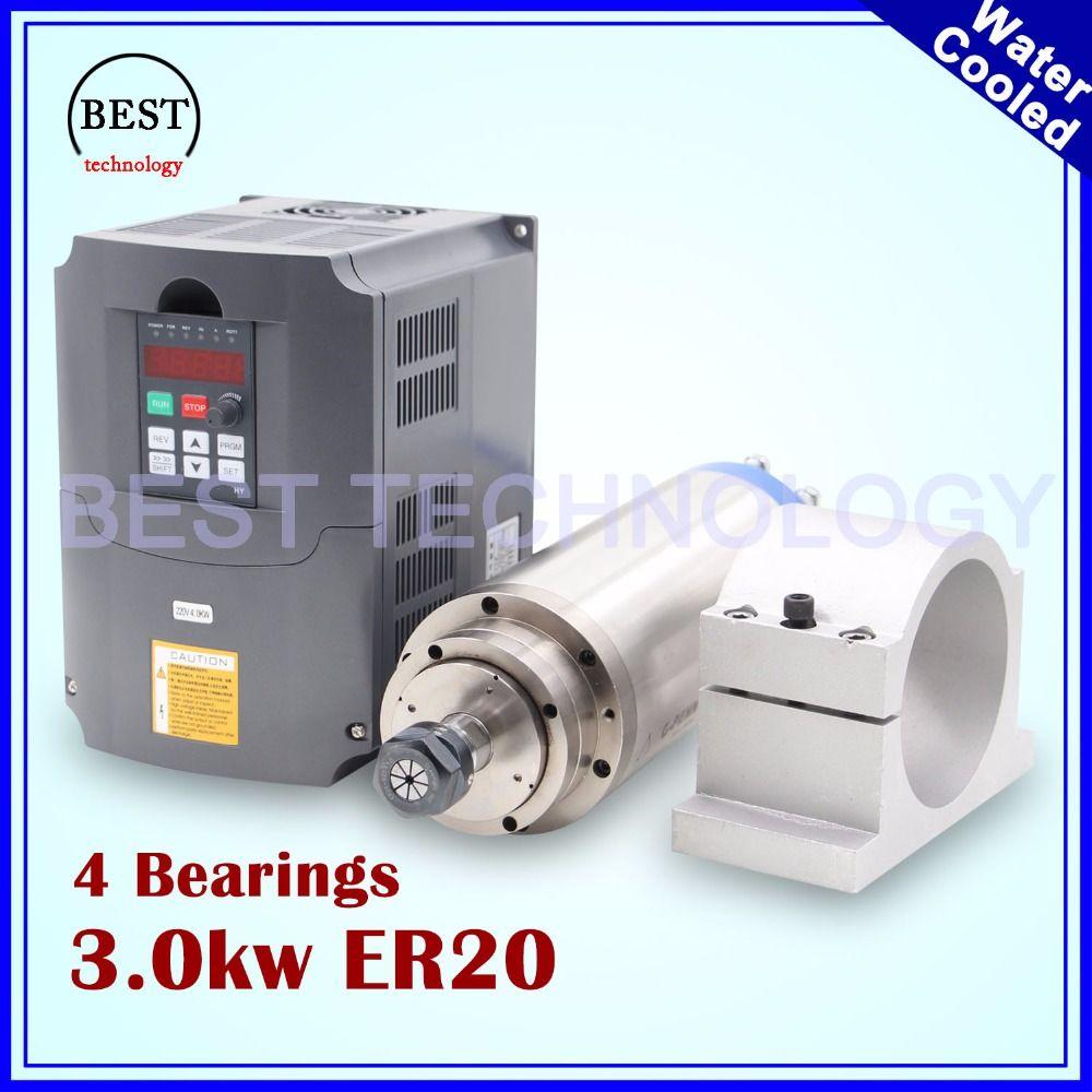 CNC spindle motor 3kw ER20 water-cooled spindle motor 4 Bearings for stone & 3kw VFD / inverter & 100mm & cast aluminium bracket