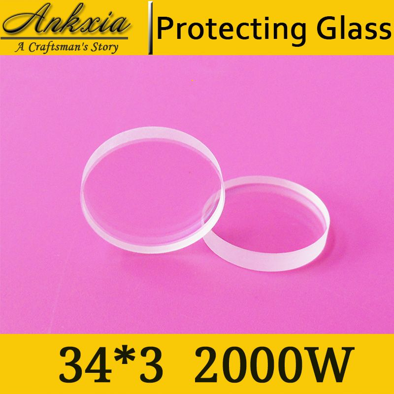 Diameter 34mm Thickness 3mm Laser Protective Window Quartz Protection Len For Fiber Laser Cutting Welding Machine