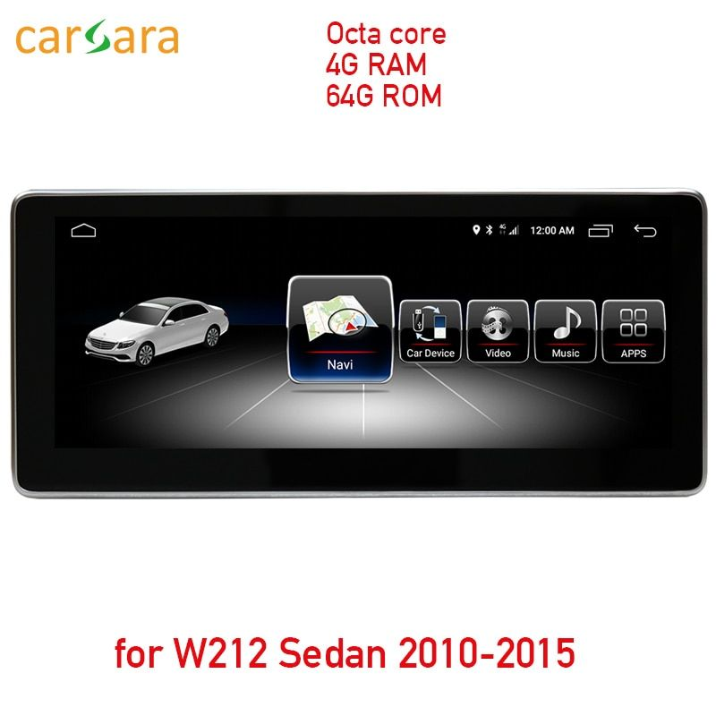 4G RAM 64 ROM Android touch screen for E Class W212 LHD sedan 2010-2015 10.25