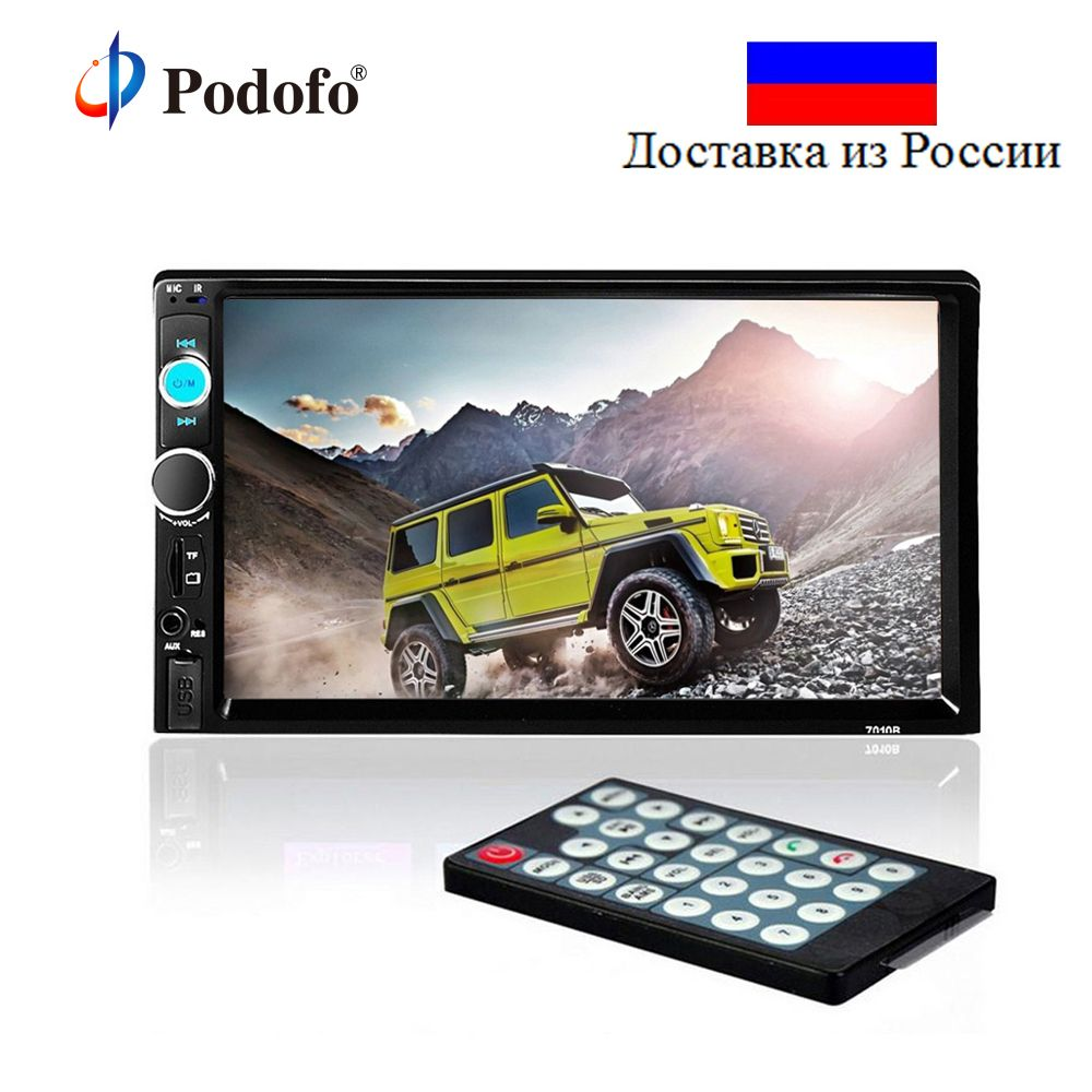 Podofo 7010B Universal 2 Din Car Radio MP5 Player 7''HD Touch Screen Audio Stereo Multimedia Player Support Bluetooth USB AUX