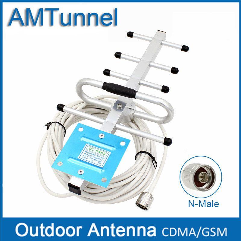 GSM Außenantenne 8dBi Yagi-antenne GSM Booster Antenne CDMA850Mhz Externe Antenne with10m Kabel und N-stecker für repeater