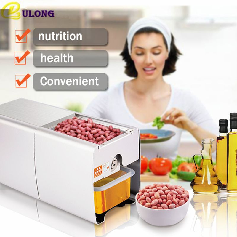 Home Use 110V Or 220V Seed Oil Press Machine Nut Seed Automatic Stainless All Steel Presser High Oil Extraction