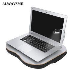 Alwaysme escritorio portátil con LED ajustable lámpara de luz de trabajo con cremallera caja para ordenador portátil de viaje Cojines
