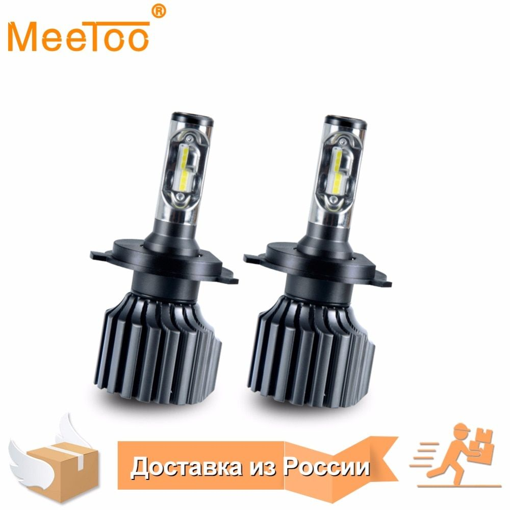 LED H7 H4 H1 HB4 HB3 LED Light Bulbs for Car Headlight LED H11 H3 9012 5202 880 881 D1D2D3D4 Auto Lamp for DIY LEDs Install