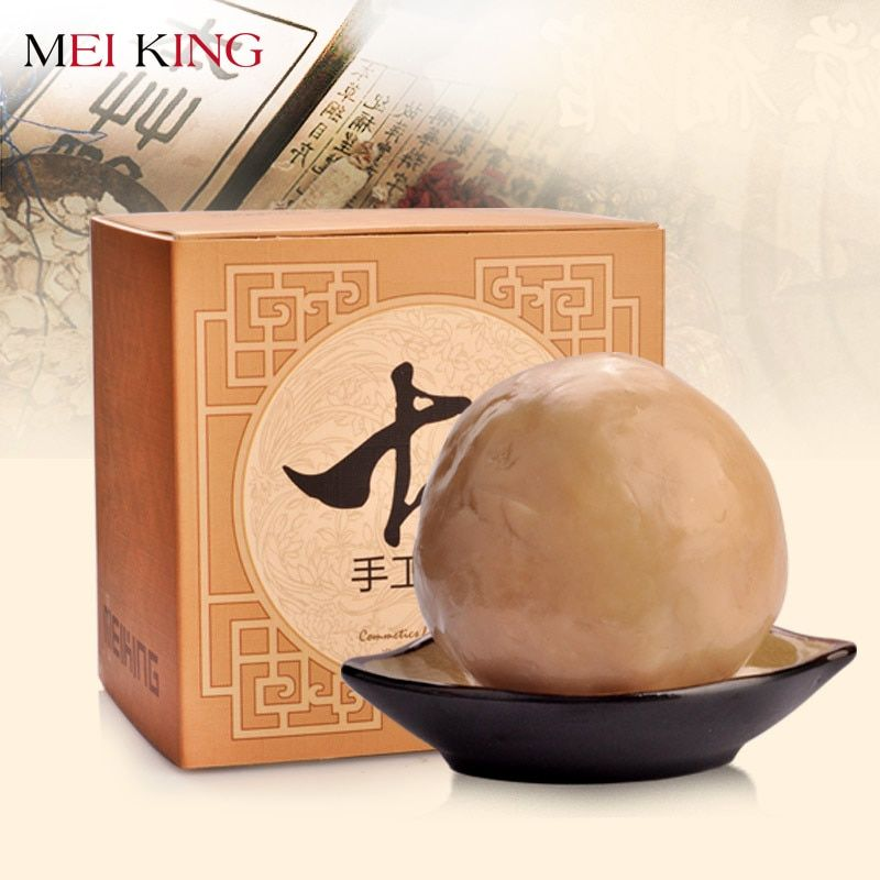 MEIKING Skin Care Handmade Soap 100g Natural Essence Whitening Moisturizing Sunscreen Soaps Body Care Remove Blackhead Skincare