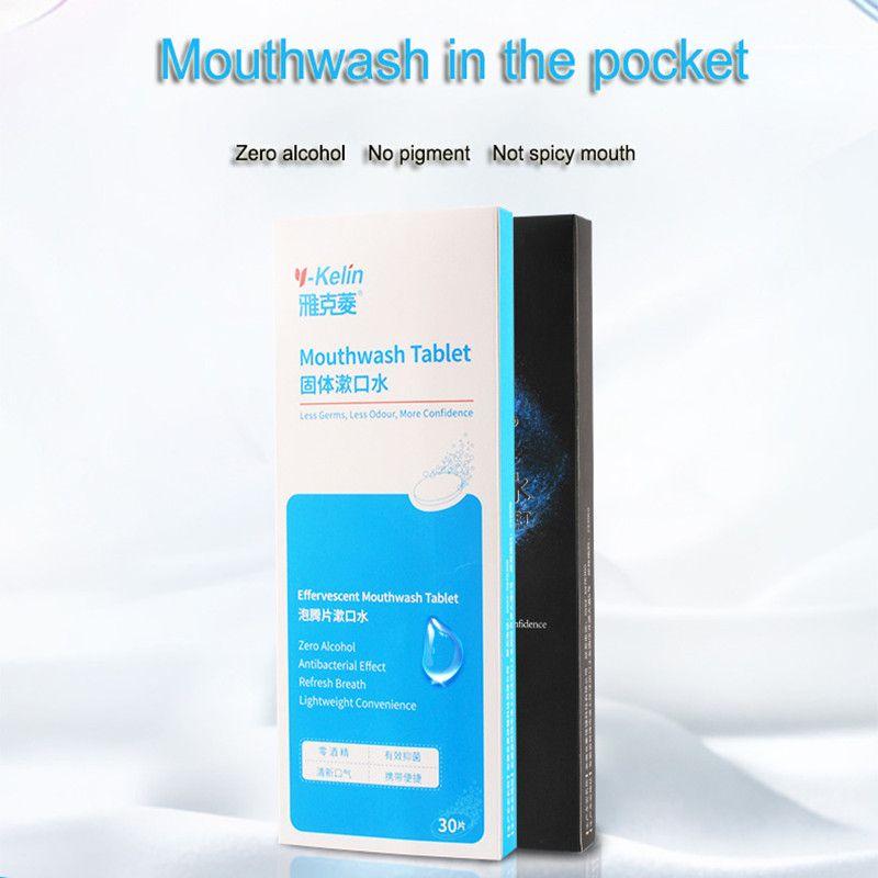 Y-kelin bain de bouche comprimé 30 onglets souffle frais bain de bouche hygiène buccale bain de bouche dissolvant de mauvaise haleine blanchiment des dents bain de bouche