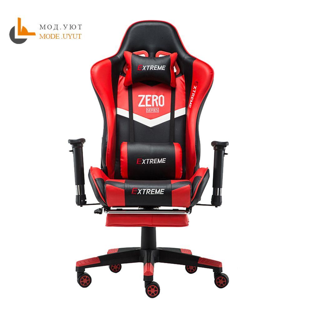 WCG chaise de jeu ergonomique ordinateur fauteuil ancre maison café jeu sièges compétitifs livraison gratuite