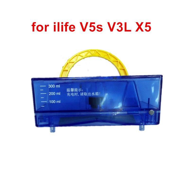 Aspirateur réservoir d'eau remplacement pour ilife V5s V3L X5 robot aspirateur pièces ilife pièces