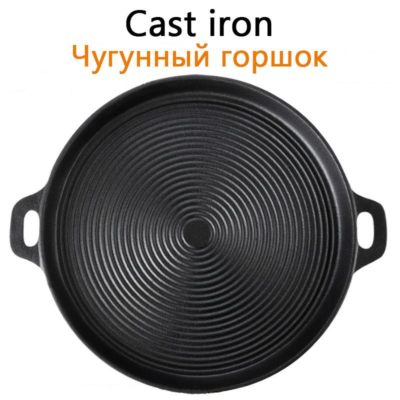 Cast Iron Barbecue Pizza Dish Fried Meat Baking Pan Cast Iron Pot POT080901
