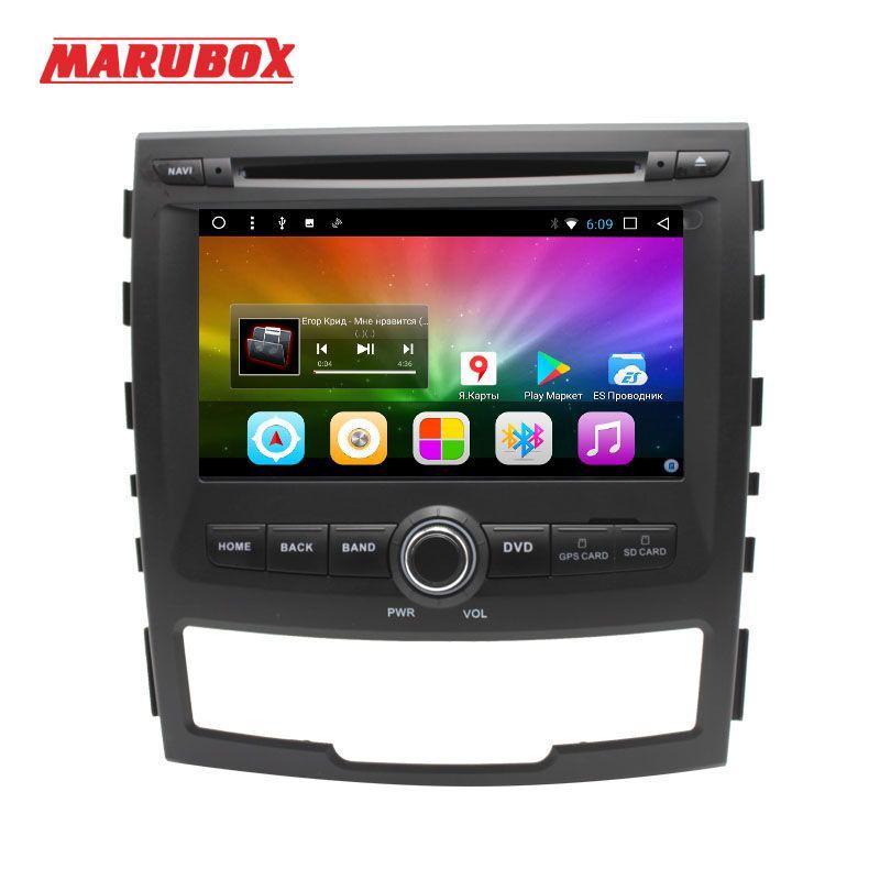 MARUBOX 7A603DT3 2DIN Android 7.1 Car DVD Player For SSANGYONG KORANDO 2011-2013 7