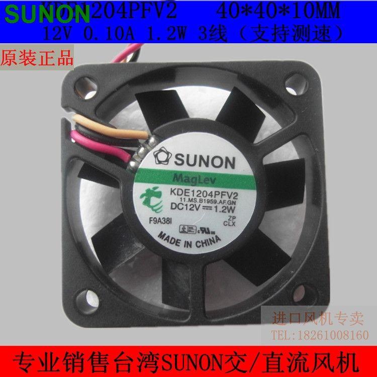 SUNON fan KDE1204PFV2 4CM 40*40*10MM 4*4*1CM 4010 12V 1.2W Support velocimetry