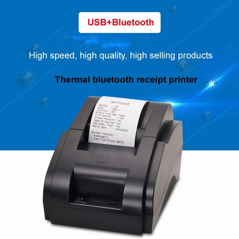 Noir et blanc WholesalHigh qualité 58mm imprimante thermique réception machine vitesse d'impression 90 mm/s USB/Bluetooth interface