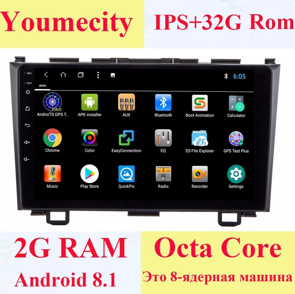Youmecity Auto dvd player GPS Navi Für Honda CRV 2007-2011 IPS Kapazitiven bildschirm 1024*600 + wifi + BT + SWC + RDS + Android 8.1 + 2G RAM