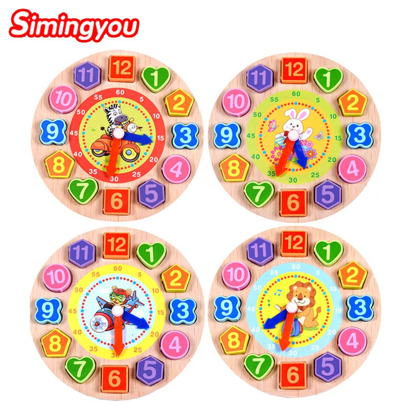 Simingyou 4 Models Puzzles 1Pcs/Set Animal Cartoon Educational Toy For Children Digital Wooden Clock Beaded C20 DropShipping