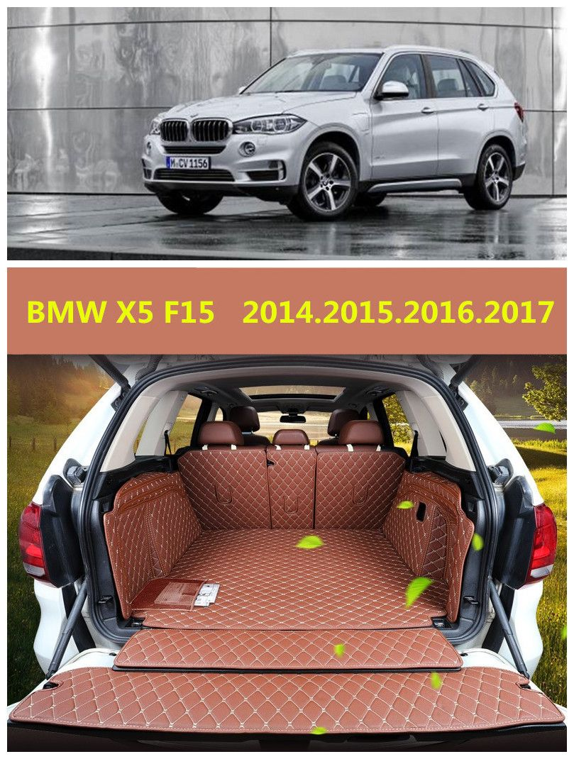For BMW X5 F15 2014.15.2016.2017 6 / 8 PCS Full Rear Trunk Tray Liner Cargo Mat Floor Protector foot pad mats Embroidery Leather