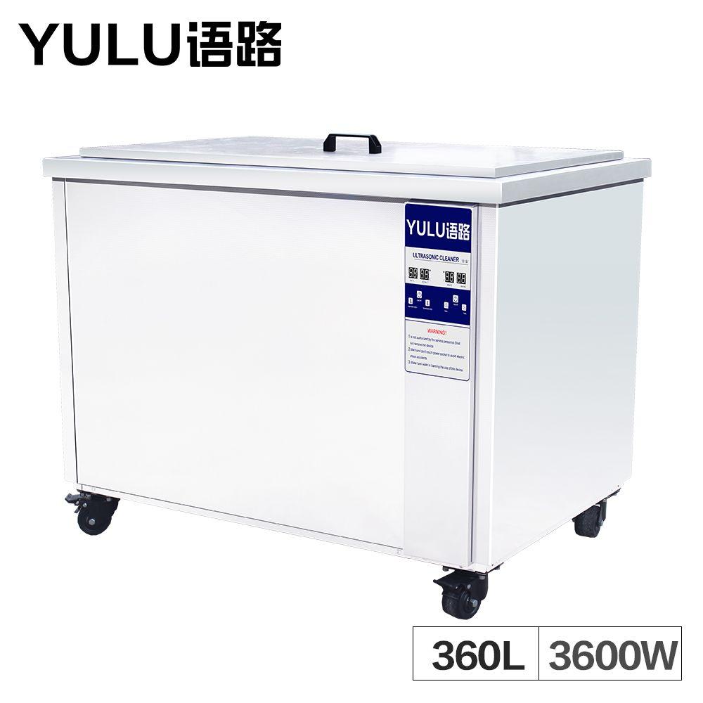 Digitale 360L Ultraschall Reinigung Maschine Platine Motor Block Auto Teile Hardware Washer Ausrüstung Waschen Bad Zeit