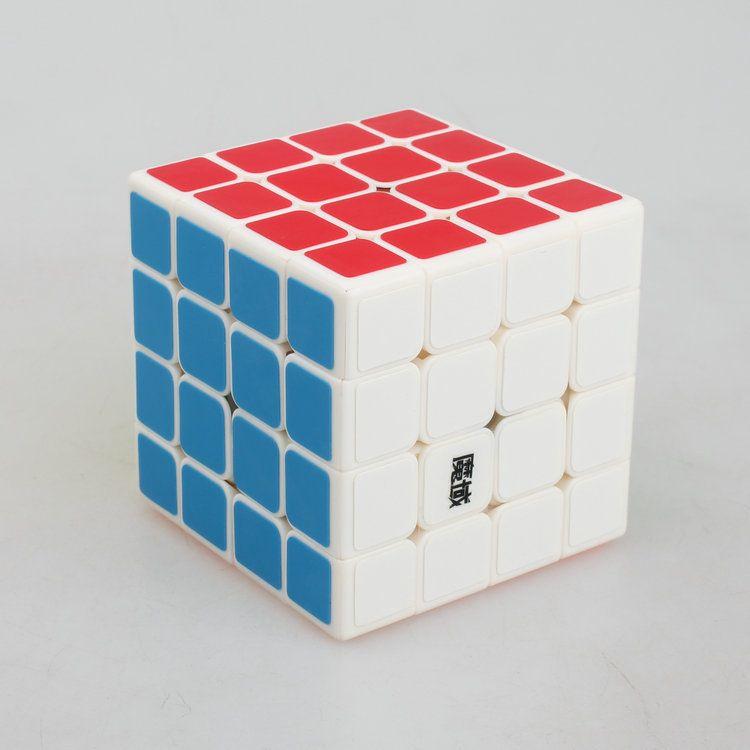 YONGJUN MOYU Mini AoSu Magic Cube 4*4*4 Plastic Magic Cube Professional Competition Super Smoothness 4 Magic Cube
