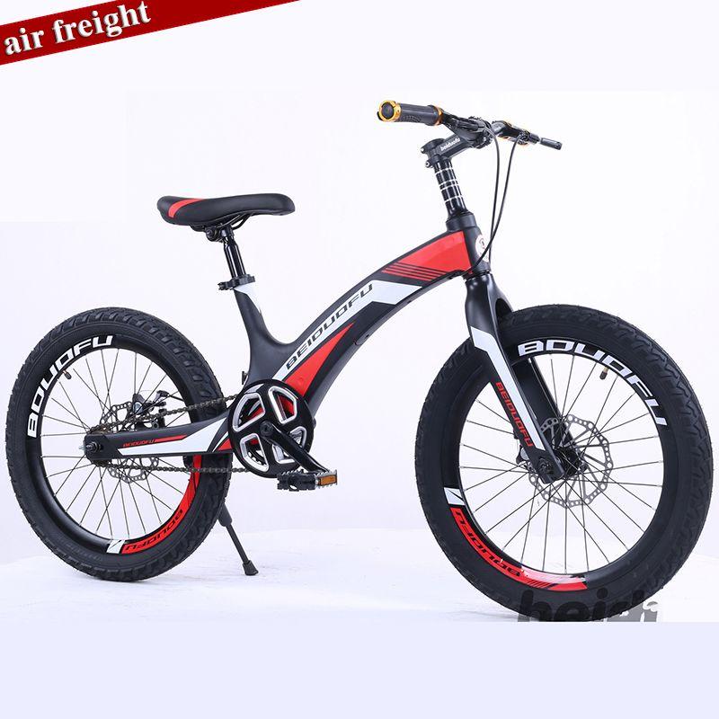 2019. AOXIN kinder fahrrad magnesium legierung 20 zoll mountainbike student auto disc bremse einzigen geschwindigkeit kinder fahrrad