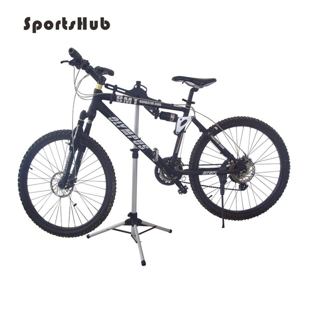 SPORTSHUB 70-132 CM aluminium vélo Parking supports vélo présentoir béquille réparation support étagères pliant vélo mise en scène C0038