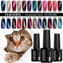 Huration Magnetik Profesional Cat Eye Gel Nail Polish 24 Warna Spesies 8 ML Langit Berbintang Produk Gel UV LED Rendam Off Gel Pernis