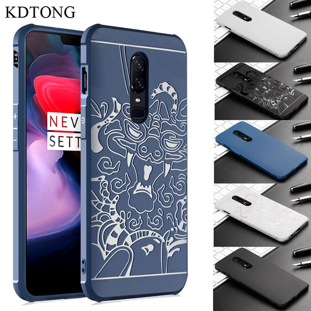 KDTONG Case sFor Coque Oneplus 6 Case Luxury Soft Silicone TPU Dragon Pattern Cover For Fundas Oneplus 6 5T Case Cover Capa