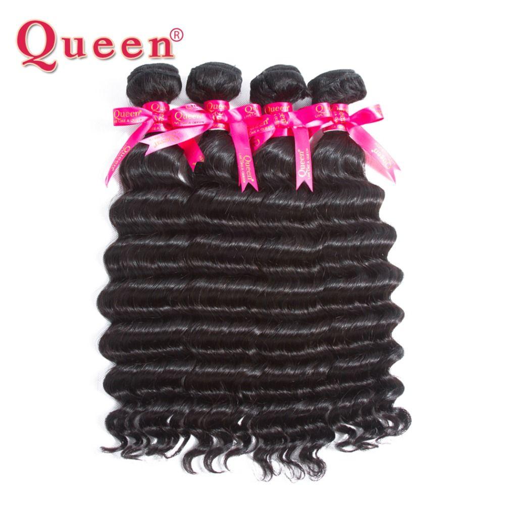 Reine cheveux lâche profonde plus vague brésilienne cheveux armure faisceaux Remy cheveux humains Extensions de tissage peuvent acheter 3 paquets avec fermeture