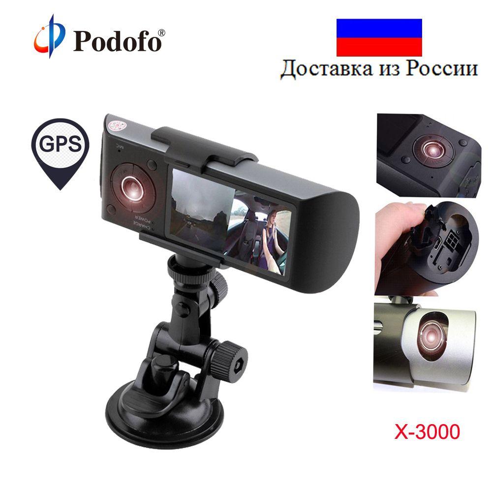 Podofo Car DVR Dual Lens R300 Dash Cam 2.7