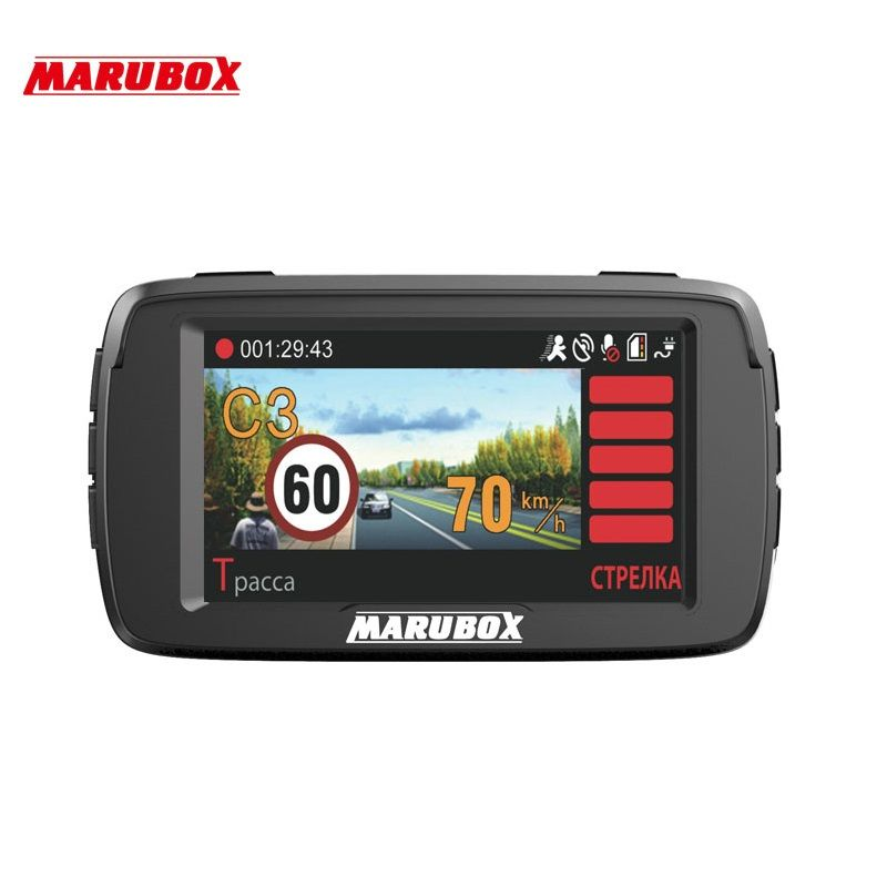 MARUBOX M600R Car Dvr GPS 3 In 1 Radar Detector Dash Camera Full HD 1080P Ambarella A7 Russian Language Auto Video Recorder Cam