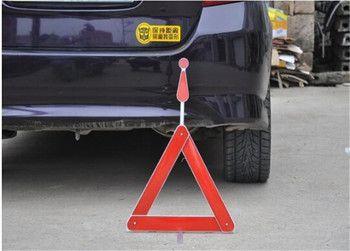 Plié en plastique parking triangle panneau d'avertissement conseil Panneaux Réfléchissants Auto Voiture Avertissement Triangles pour Trépied Faute Rapide 1 pc
