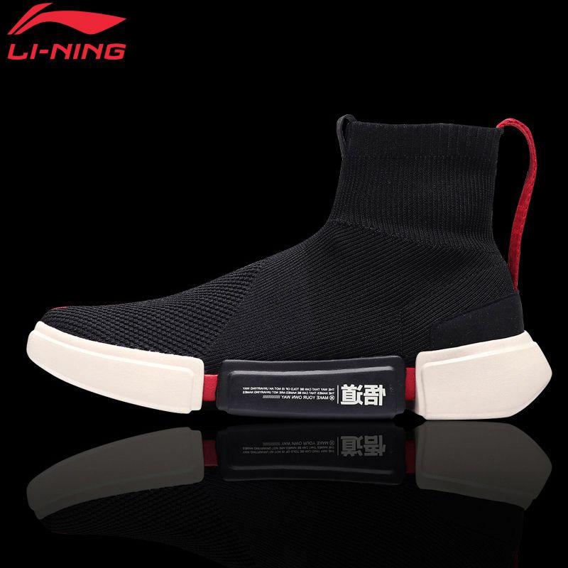 Li Ning Männer Wade Essenz II Basketball Kultur Sportschuhe Socke-Wie Turnschuhe Fitness Sportschuhe Komfort ABCM113 XYL144