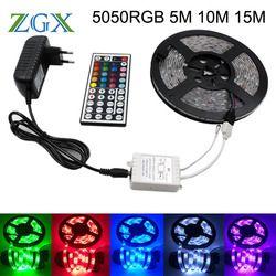 5050 RGB LED Strip light 5M 10M 30led/m Flexible ip 20 Waterproof neon tira lamp ribbon tape 44K controller DC 12V adapter set
