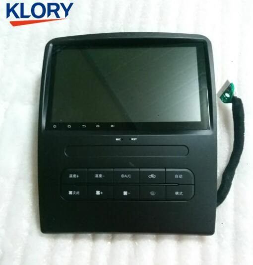 9 zoll Android system Touch-Screen Auto DVD Für Great Wall Hover H3 Auto DVD Mit Audio Stereo DVD GPS Navigation