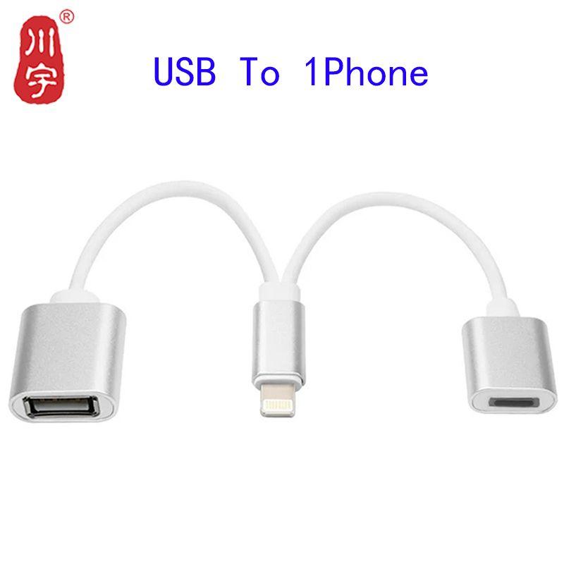 Kawau Beleuchtung USB Adapter USB Beleuchtung Adapter-kabel-konverter für USB-Stick zu Computer-maus OTG F