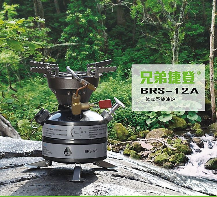 New Type Free Shipping Oil/Gas Multi-Use Stove Cooking Stove Camping Stove BRS-12A