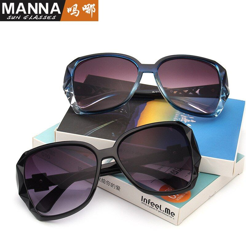 European and American trendy sunglasses 5101 retro large box ladies sunglasses thin face joker sunglasses wholesale