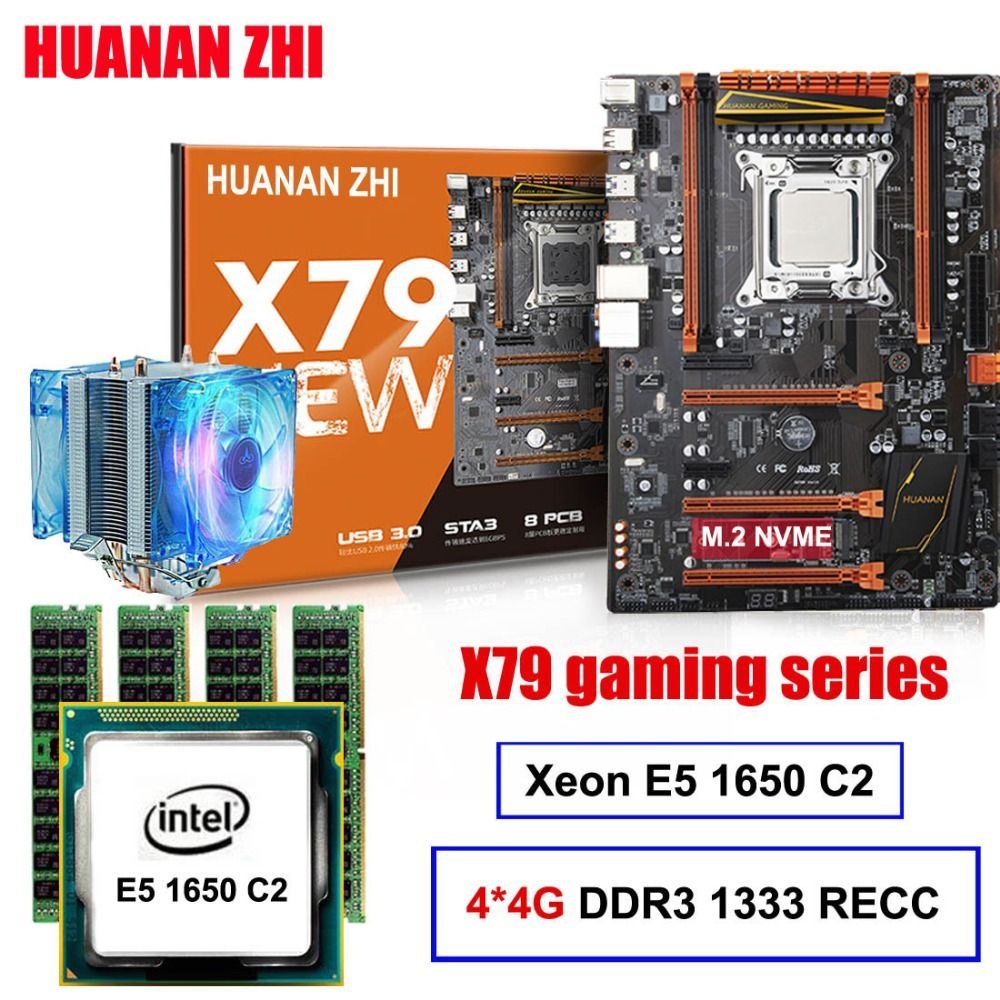Discount motherboard set HUANAN ZHI X79 gaming motherboard with M.2 slot CPU Xeon E5 1650 C2 with cooler RAM 16G(4*4G) REG ECC