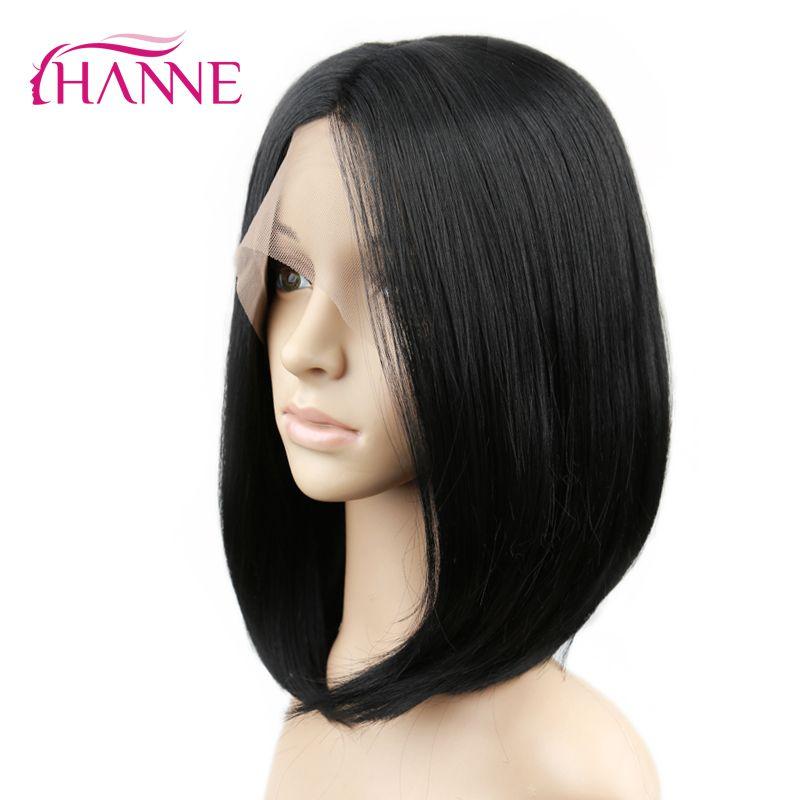 Ханне химическое Кружево перед парик с Расчёски и гребни для волос натуральный черный термостойкий прямые волосы короткие боб парики для а...
