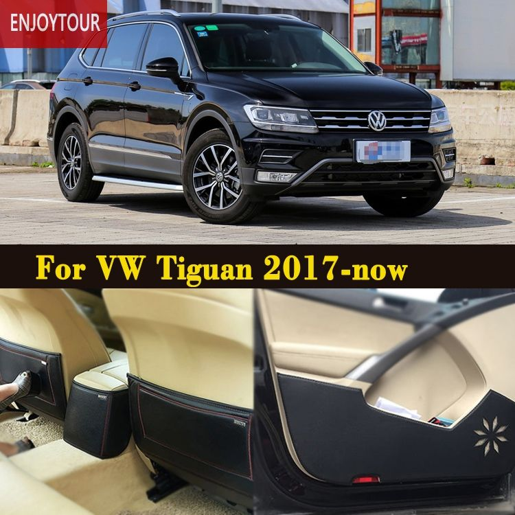 Car  pads  front rear door  Seat Anti-kick mat  Car-styling Accessories For VW Volkswagen Tiguan 2017 2018 2th generation