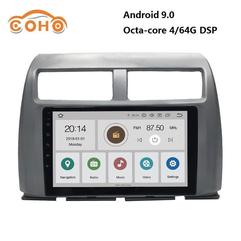 Auto audio Android 9.0 4/64G 8-core für 2012 Proton MYVI Icon Rechtslenker mit Radio BT GPS unterstützung WIFI SWC und DSP